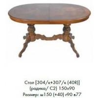стол 150*90