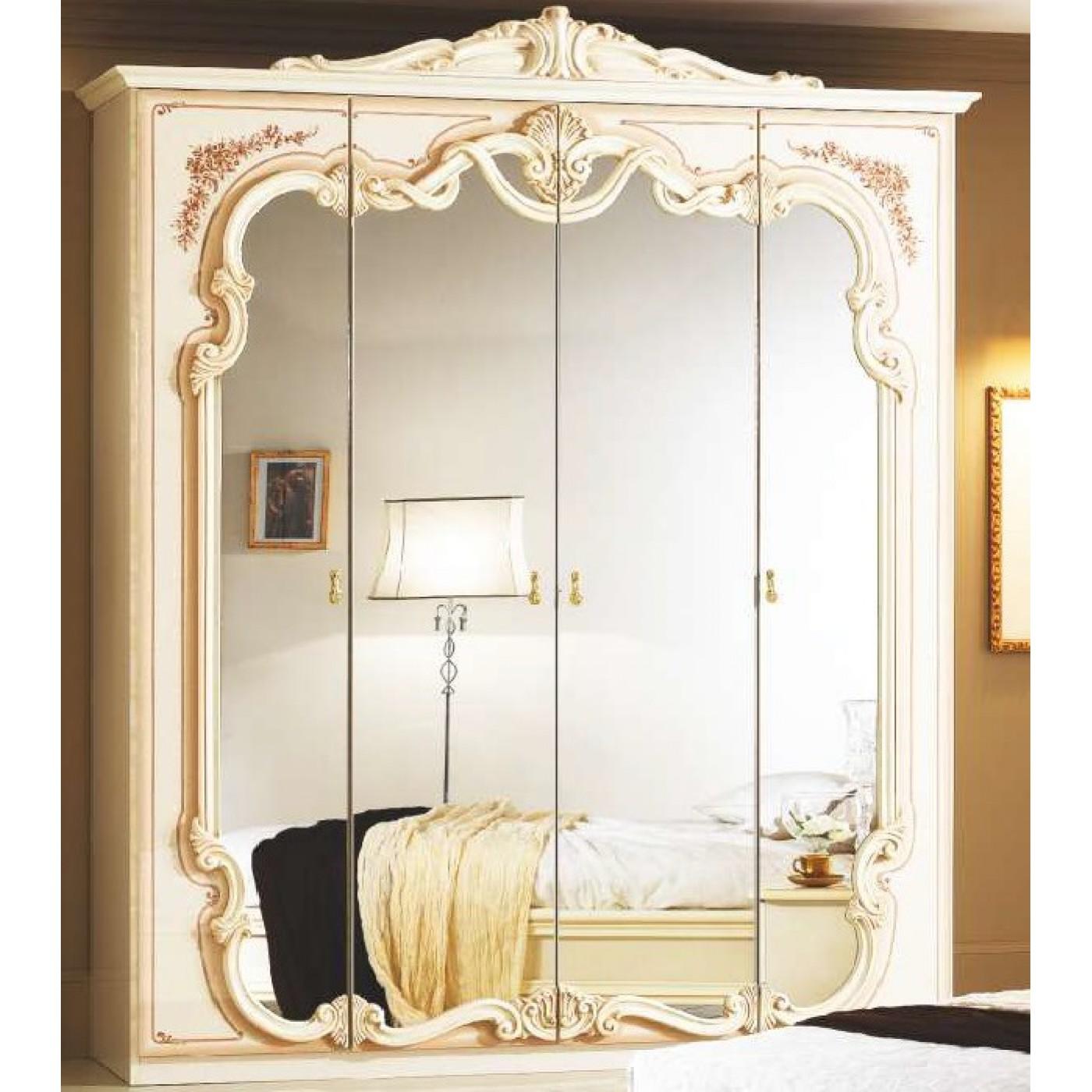 ДИАНА спальный гарнитур с 4 дверным шкафом