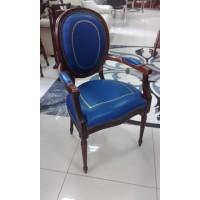 Кресло S12/318 (Nogal/azul)
