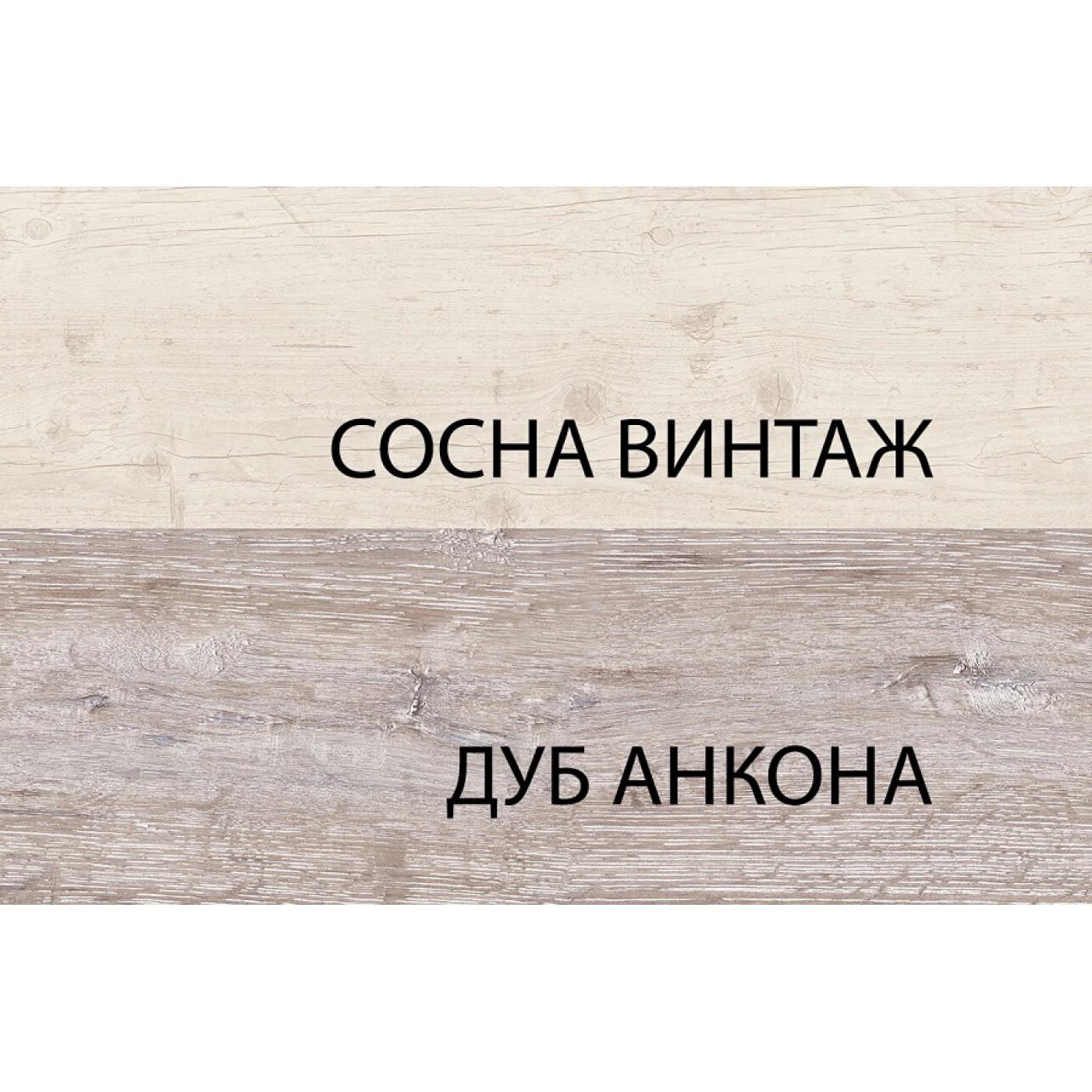 ШКАФ 2D1SL MONAKO
